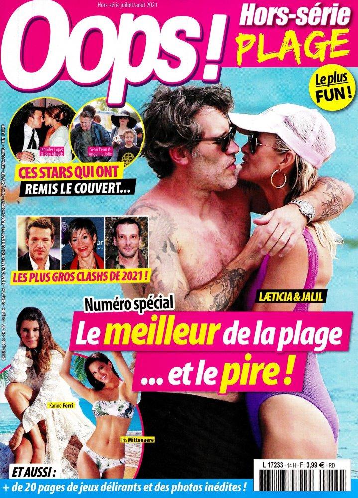 Femme Cougar De Troyes Ayant Envie De S'abandonner Dans Les Bras D'un Homme